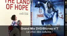 mixdvd7home