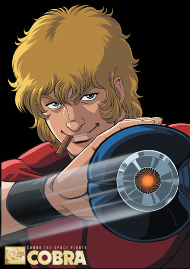 News : un poster teaser pour le Cobra d'Alexandre Aja